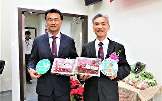 食安驗證揭牌 陳吉仲:友善耕種亞洲第一