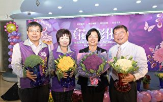 「花在彰化」 是黃曆「走春」的第一品牌
