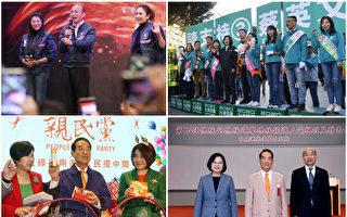 大陆民众如何看台湾总统大选
