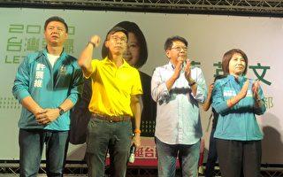 屏东第一选区 钟佳滨自行宣布当选