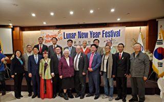 韩裔团体吃年糕  庆祝黄历新年