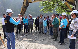 宝隆圳固床工动工 近50公顷农田将有稳定水源