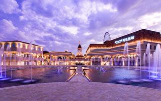 麗寶Outlet Mall二期開幕 湖濱商場購物季開打