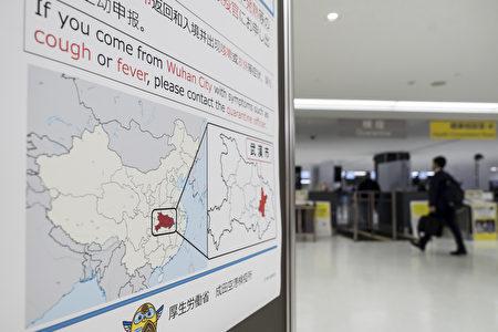 中國武漢肺炎新增1例死亡個案,累計2例死亡。