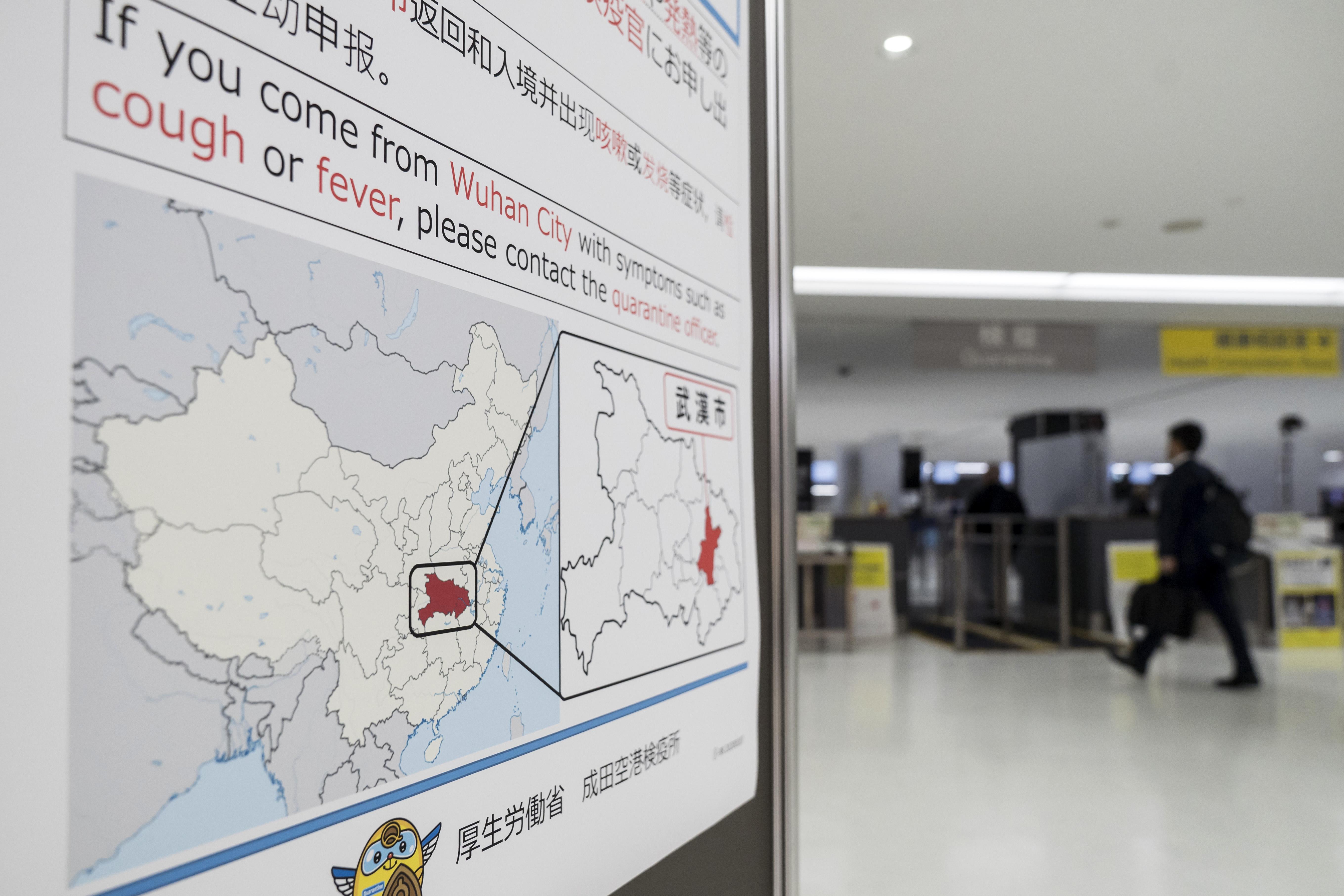 南韓首宗武漢肺炎確診病例 患者來自中國