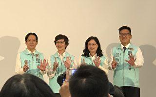 台民众党拿下5席不分区 蔡壁如吊车尾当选