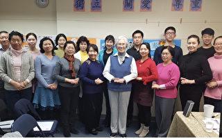 """明慧学校举办""""体态语""""和""""汉语语音""""讲座"""