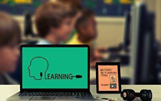 維州學校採用在線教學 電子設備加重家長負擔