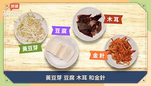 中山四物湯不僅補血,同時助消化、補脾胃、清理身體裡的廢物。(胡乃文開講提供)