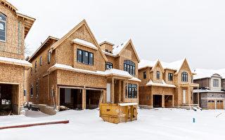 加国新屋房价跌 多伦多温哥华跌幅最突出