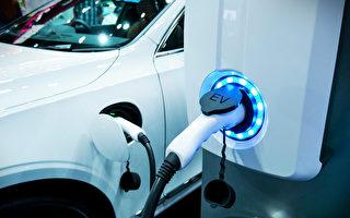 買電動車返現  聯邦3億資金已用近半