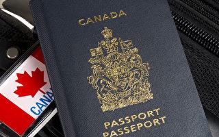 加拿大計劃推出護照在線申請 專家:有風險
