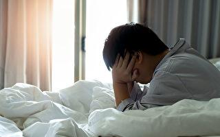 【四維健康】這位心臟科醫師的抑鬱症 只有中醫才能治嗎?