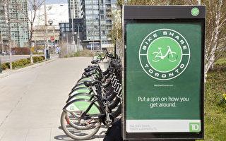 今春多倫多街頭或新增2千共享單車