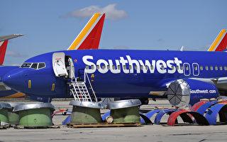 憂中共肺炎 西南航空將流感症狀乘客撤離航班