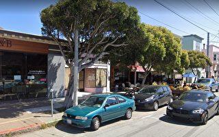 旧金山市新增12个商业区   空置店铺将面临税罚