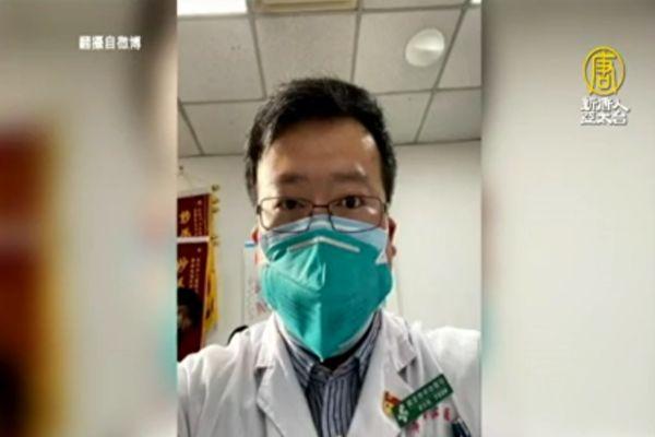 社科院外聘教師 因發表疫情冤死言論被解聘