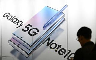 庫德洛:美國將召開5G會議 川普出席