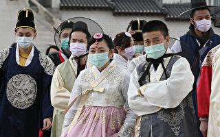 韩国武汉肺炎增至1261例 单日增284例