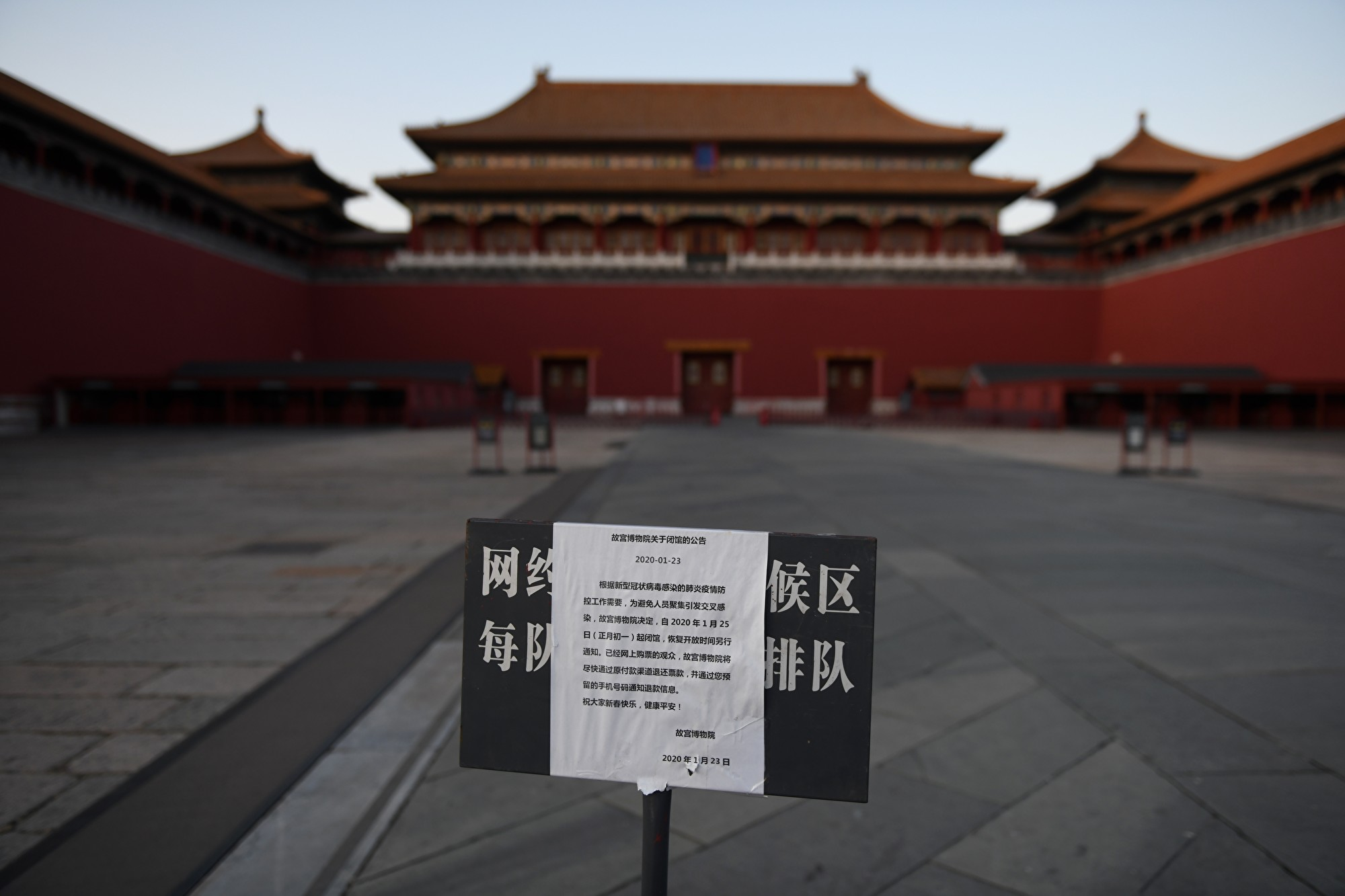 路透記者:中共病毒籠罩下 北京冷清如空城