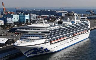鑽石公主號旅客開始下船 日本頒更嚴格入境條例