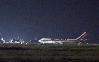 美撤侨包机抵加州和德州 机上14人确诊