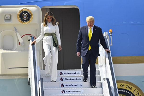 2月24日,美國總統特朗普和第一夫人抵達印度。(Indian Ministry of External Affairs, MEA/AFP)