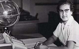 美非裔太空开拓者约翰逊女士去世 享年101岁