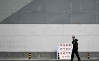 【一线采访】北京疫情猛烈 网友绘新冠地图