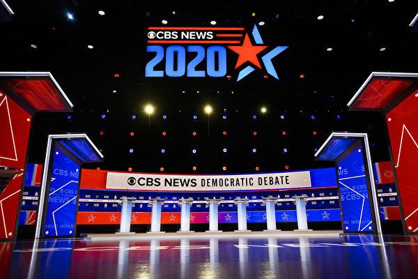 2020大选民主党第10次辩论会 一文看懂