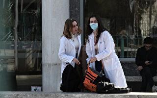 武漢肺炎延燒 希臘阿爾及利亞發現首例