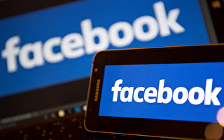 爱尔兰调查脸书欧洲总部