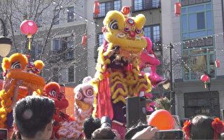 硅谷华人新年庆典    各族裔观众共度华人节日