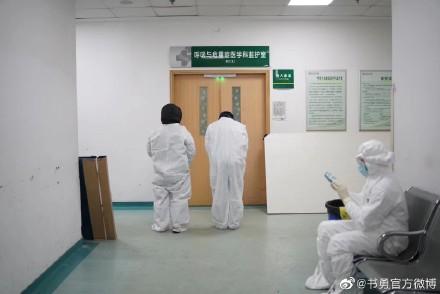 2020年2月6日深夜,李文亮的同事向他告別。(微博)
