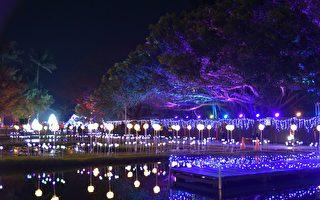 北港燈會揭幕 歡迎全國民眾來北港祈福賞花燈