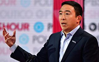 杨安泽退出总统竞选