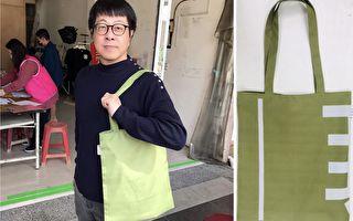 罢韩游行布条制环保袋 尹立:预计228开始寄出