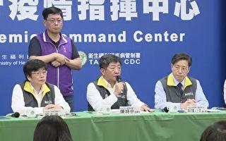 台武肺第39例出國時有咳嗽症狀 36名旅客同行