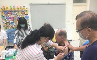 集體保護力UP 竹市11萬流感疫苗今全數用罄