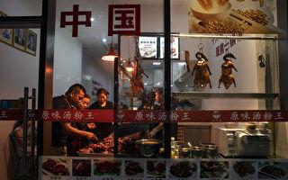 武漢肺炎衝擊 大陸餐飲旅遊業恐難撐3個月