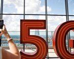 法国不排除华为开发5G 强调安全防范