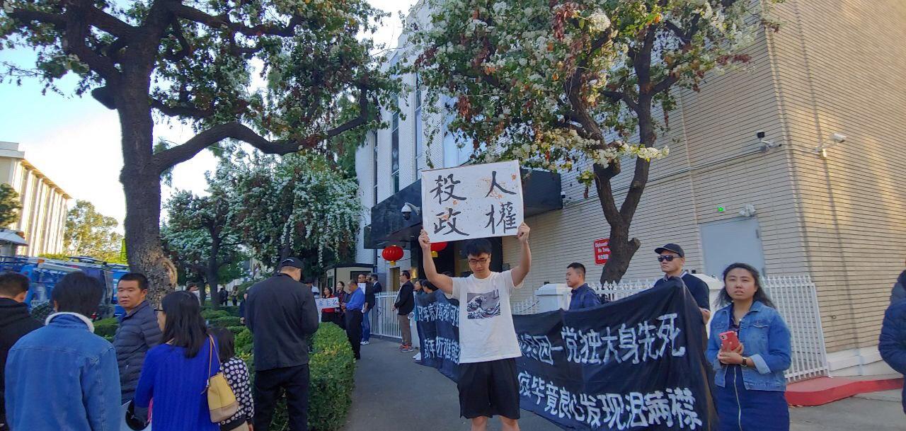 徐曉東:中共病毒在中國爆發 中共卻愚弄其民