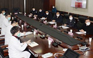 中共肺炎蔓延 中共官員戴口罩圖引熱議