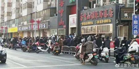 河南省鄭州方中山胡辣湯店前排長龍。(網絡圖片)