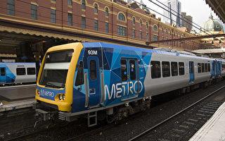 2019年墨爾本火車電車頻晚點 表現最差綫路出爐