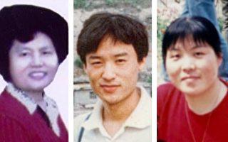 医疗行业法轮功学员被迫害致死案例(上)