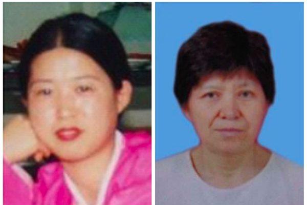 中國朝鮮族法輪功學員被迫害20年綜述