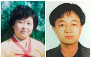2019年 黑龙江牡丹江法轮功学员遭迫害综述