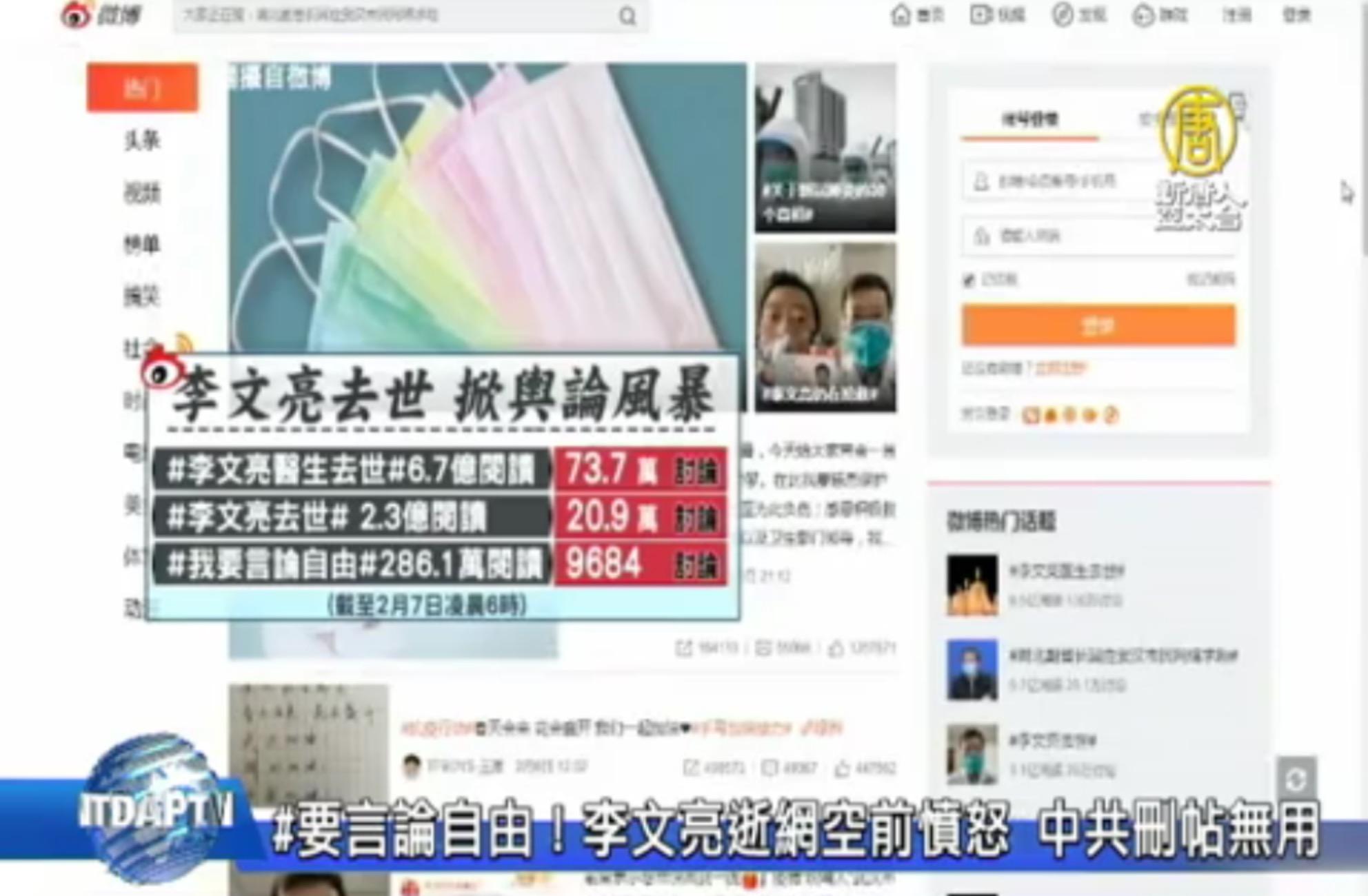 程曉容:國監委調查李文亮事件 作秀操控輿情