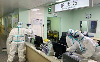 【一线采访】武汉医师:大疫面前 压力巨大